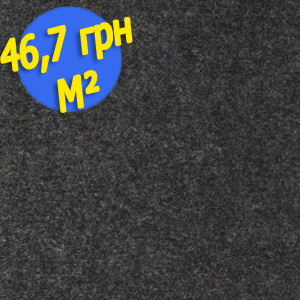 Темно-серый звукопоглощающий акустический карпет для салона авто и стен